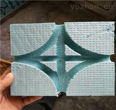 河南登封地暖模块/地暖板生产厂家