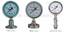 YM衛生型隔膜壓力表