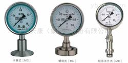 YM卫生型隔膜压力表