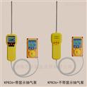 厂家多合一气体检测仪抗干扰存储3000条记录