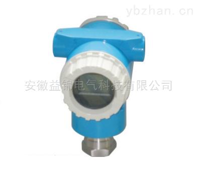 YJ701-絕對壓力變送器