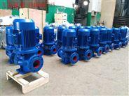 isg立式管道泵25-160绝不以旧翻新