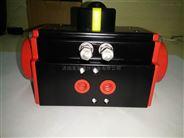 RT665DA气动执行器