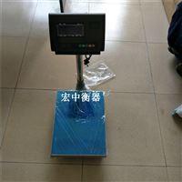 100公斤台秤 河北100kg电子秤厂家