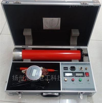便利携式直流高压发生器