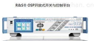 德国RS  OSP 开放式开关与控制平台
