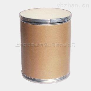 2,6-二溴蒽醌 上海厂家 CAS号633-70-5