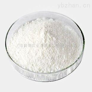 2,5-二溴己二酸二乙酯 CAS号869-10-3
