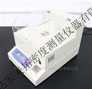 DH-300L-T達宏美拓恒溫液體比重計