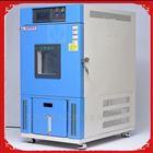 THB-150PF调温调湿实验室/制温制湿试验箱直销厂家