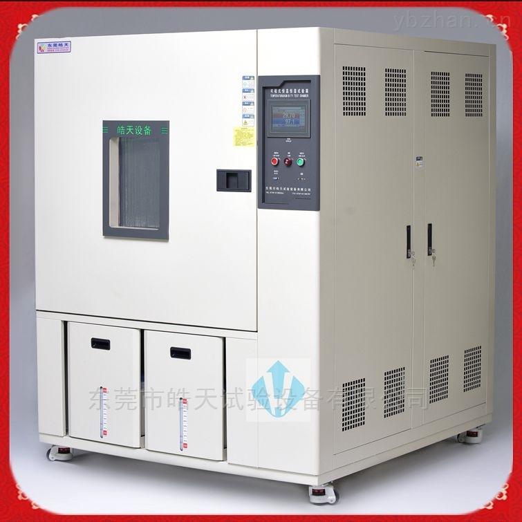 电器检测高低温湿热试验箱温湿度箱厂家