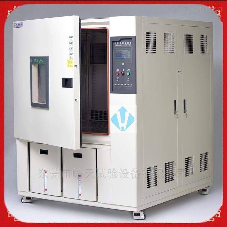 元器件企业监测高低温湿热试验箱厂家直销
