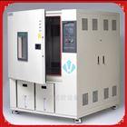 THC-800PF可温控高低温交变湿热试验箱厂家