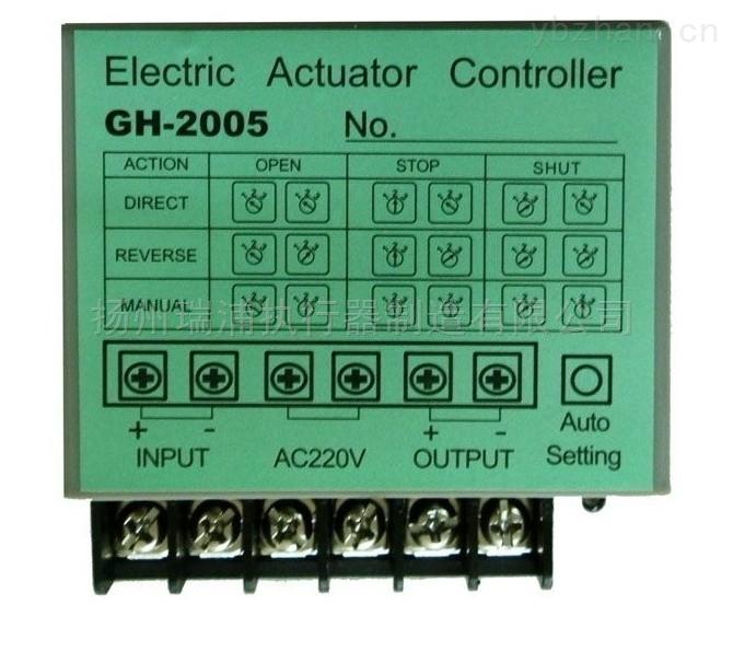 GH-2005-GH-2005 電動執行器控制模塊