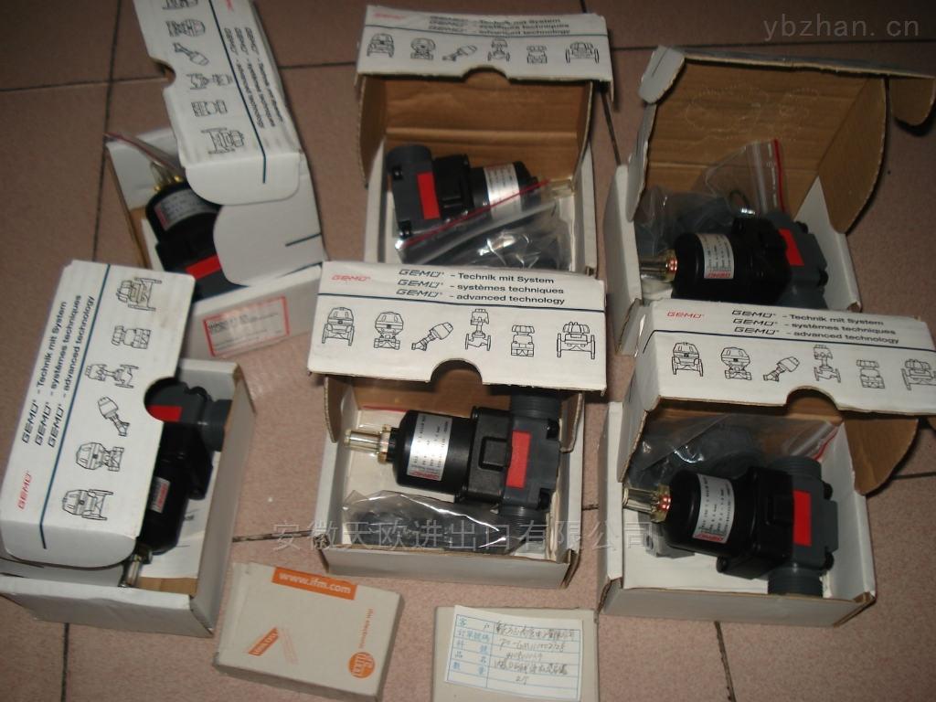 GINO 电阻 3PR3001-1M/2R3超快实价