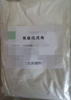 药用级硬脂酸镁+资质齐全+有批件