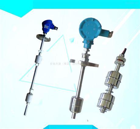 插入式磁性浮球控制器
