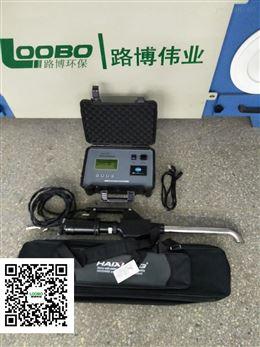 LB-7022便攜式(直讀式)快速油煙監測儀