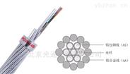福建省莆地区4芯单模光缆 室外单模GYXTW