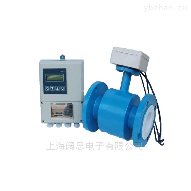 DN15分体式流量计-给排水专用分体式智能电磁流量计AYT-15L