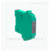 KFD2-UT2-EX1倍加福安全栅上海桂伦