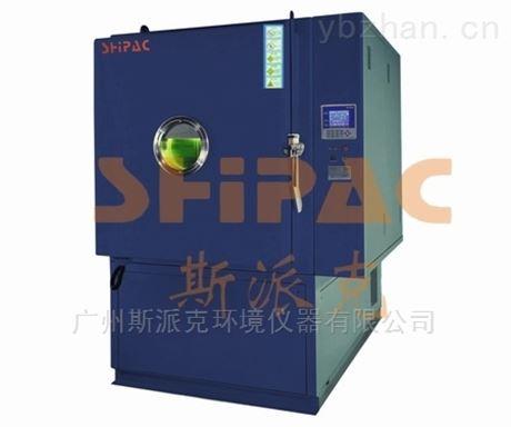 氙灯耐气候试验箱设计定做 免费配送