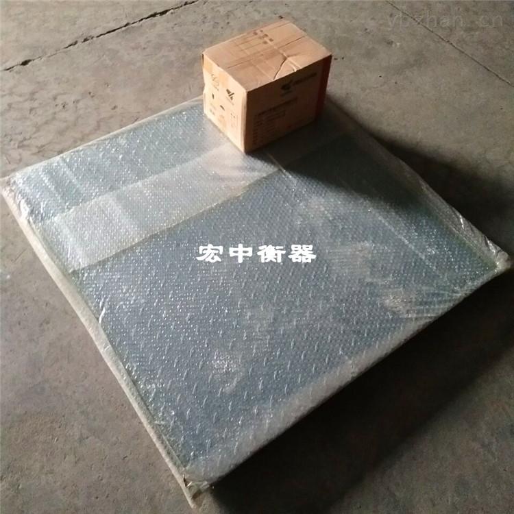 新疆2T電子地磅 紡織廠計量用電子磅