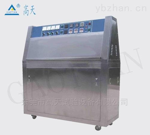 廣東紫外老化試驗機廠家價格