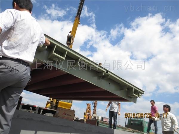 紹興60噸地磅維修校正衢州100噸電子地磅安裝價格
