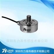 螺杆式微小型压力传感器应用-力准传感网