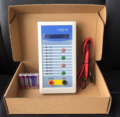 扬州漏电保护器测试仪产品特性