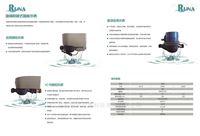 瑞纳机械式智能水表