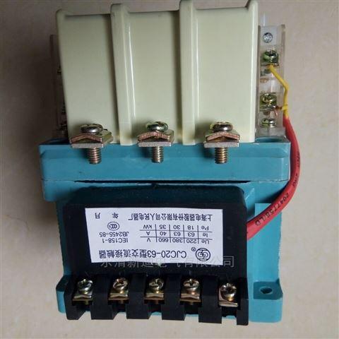 CJZ交流接触器类型