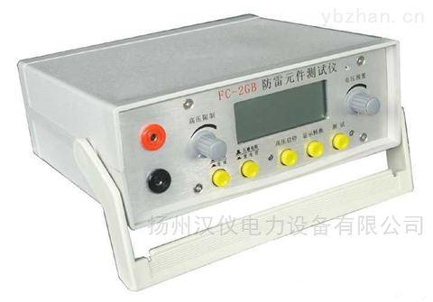 扬州防雷元件测试仪