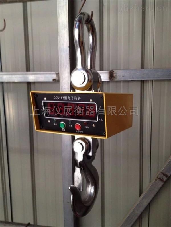 武汉10吨吊秤高精度厂家包安装质保一年