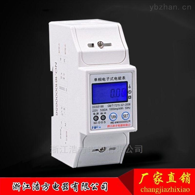 2P485多功能电表