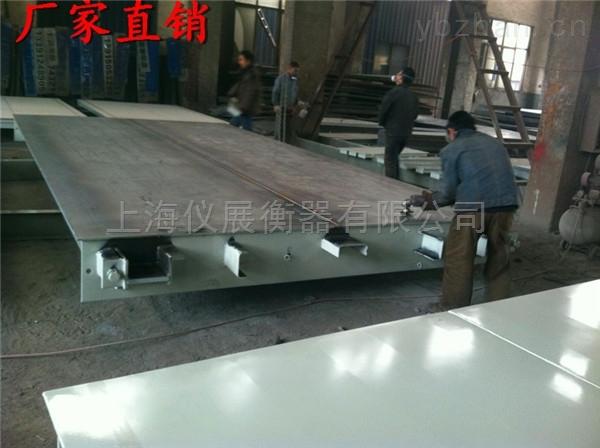 许昌150吨地磅高配置厂家上门安装质保一年