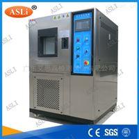 1000L高低温湿热老化试验机