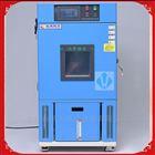 THC-80PF高低温湿热交变湿热试验箱价格