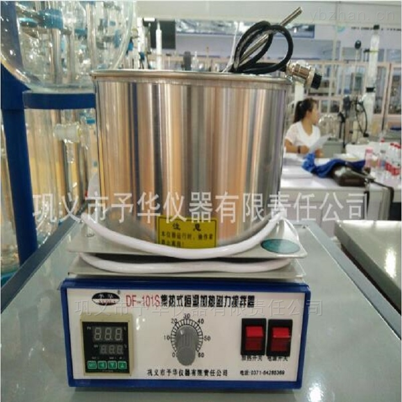 DF-101D-购买集热式恒温加热磁力搅拌器首选巩义予华仪器