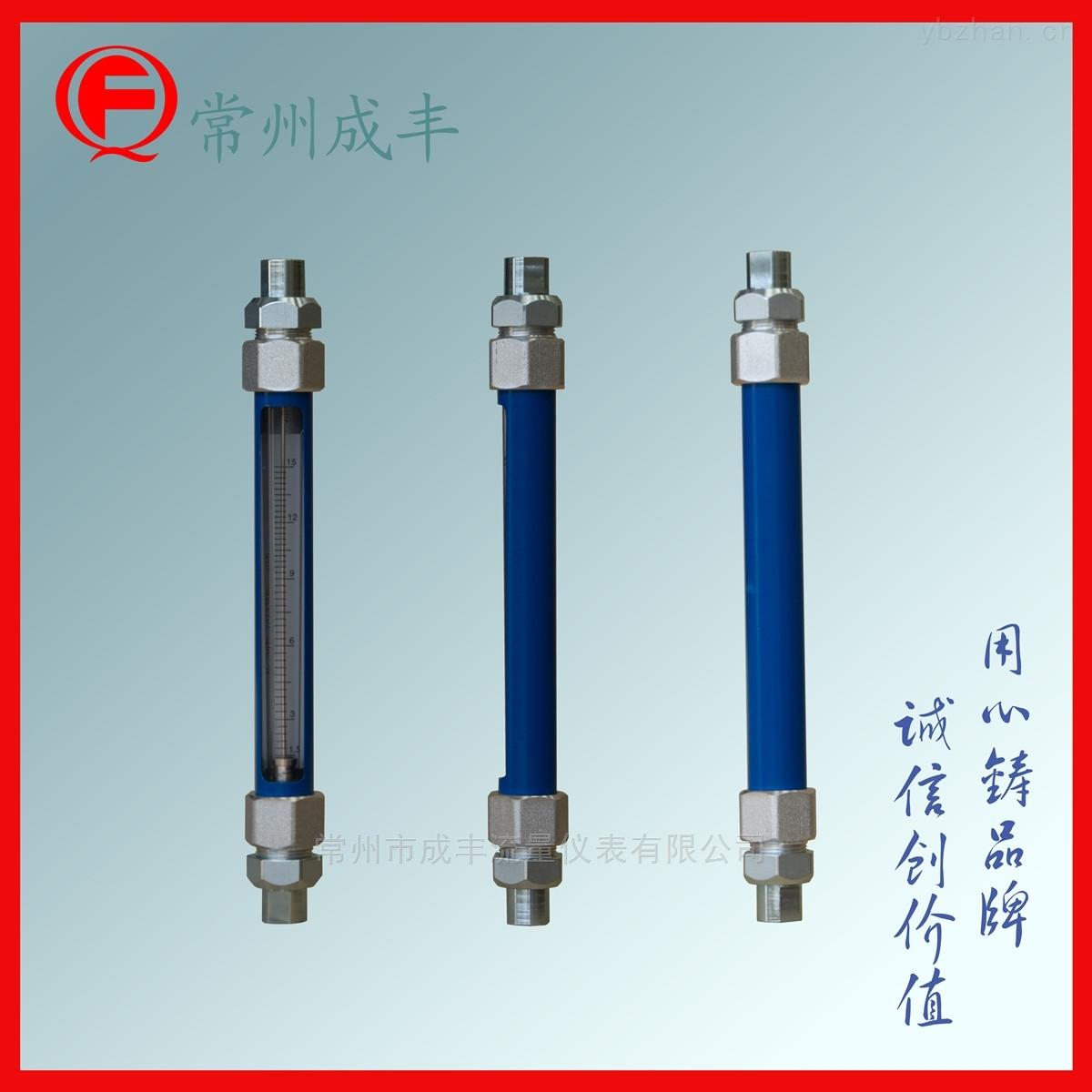 厂家直销引进型高精度的玻璃转子流量计