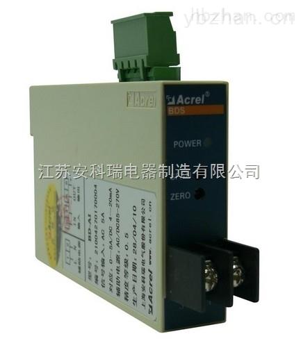 BD-AV2双路信号输出电压变送器