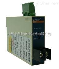 永利电玩app_BD-AI2两路4-20mA输出电流变送器