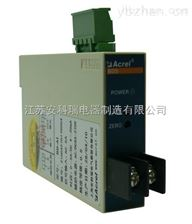BD-AI2两路4-20mA输出电流变送器