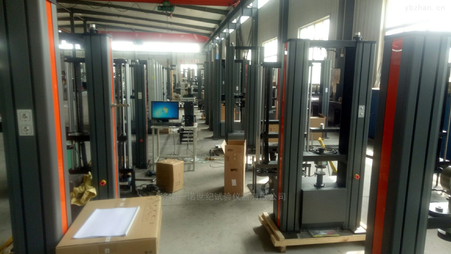 厂家直销20KN矿用水分子材料抗压抗折试验机