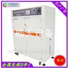 HT-QUV3紫外线耐候加速老化试验箱厂家