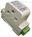 BD-3I3(H)穿孔式三相交流電流變送器