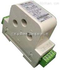 永利电玩app_BD-3I3(H)穿孔式三相交流电流变送器