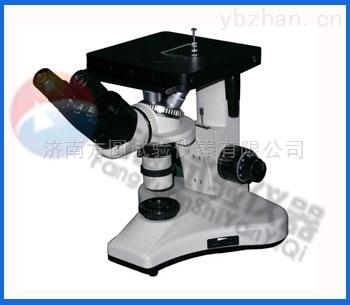 4xb雙目金相光學倒置臺式顯微鏡,鋼鐵合金材料金相組織檢驗