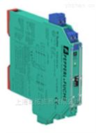 倍加福P+F模拟量输入安全栅,KFD2-STC4-Ex1
